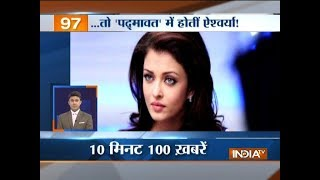 Watch 100 news stories at superfast speed on India TV in News 100 k...
