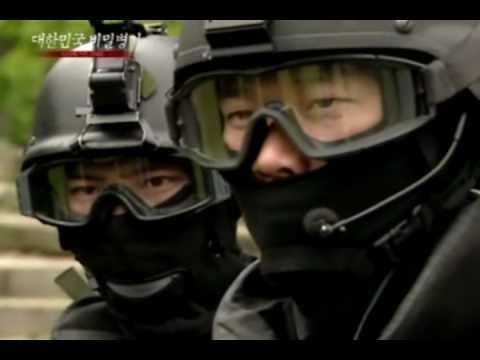 (Music Video) ROK Special Forces Operators