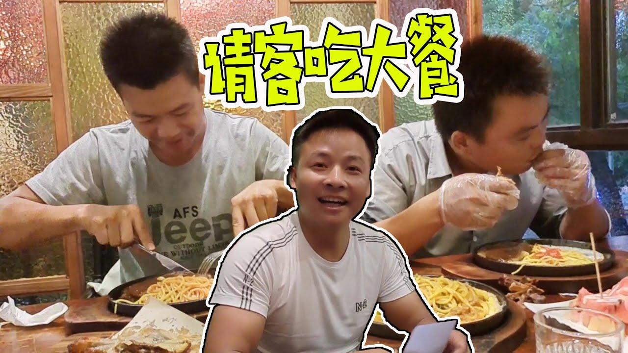 小伙賭局輸了,大方請兄弟吃大餐,滿滿一桌硬菜,過癮【石頭秀】