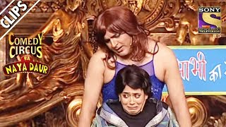Baixar Shweta Visits Kapil's Massage Parlour | Comedy Circus Ka Naya Daur
