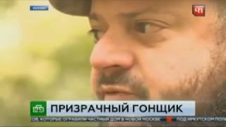 Виктор Пузо на НТВ. Вся суть