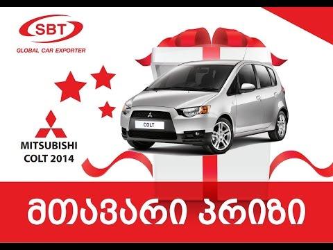 ავტომობილის გათამაშება კომპანია SBT CO. LTD -ისგან