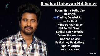 Sivakarthikeyan Songs Tamil Hits | Jukebox | Tamil Songs | Love Songs | Melody Hits | eascinemas