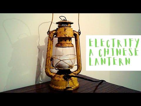 Made in China - Antique lantern