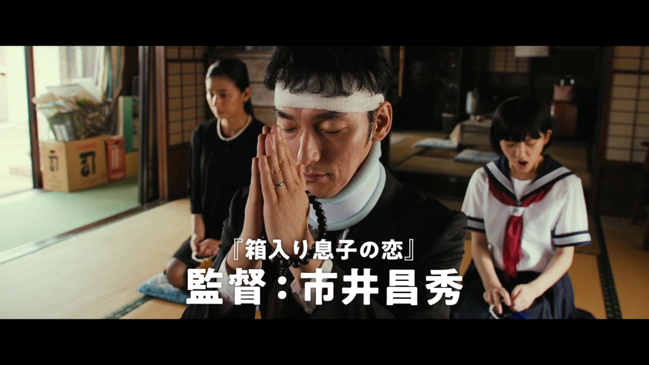 台風 家族