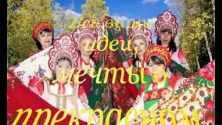 1 сентября-ДЕНЬ ЗНАНИЙ.wmv
