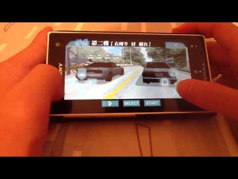 Playing Initial D Street Stage On Android Youtube