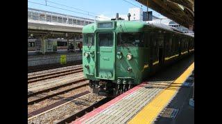 【前面展望】JR湖西線◆京都→敦賀[the front prospects] JR Kosei Line ◆Kyoto → Tsuruga