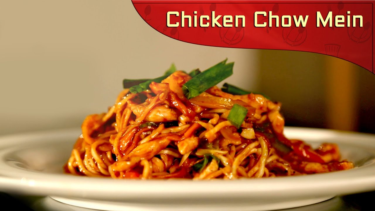 Chicken chow mein chinese recipe how to cook chinese chicken chicken chow mein chinese recipe how to cook chinese chicken chow mein youtube forumfinder Image collections