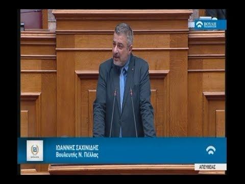 Γ. Σαχινίδης: Ο ΣΥΡΙΖΑ έχει το θράσος να παρουσιάζει τελεσίδικες αποφάσεις δικαστηρίου ως παροχές!