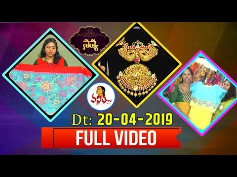 Navya Full Episode | 20 - 04 - 2019 | Jewelry, Clothing And Success Scert | Navya | Vanitha TV