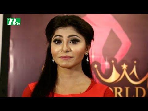 Miss World Bangladesh 2017 | Episode 09