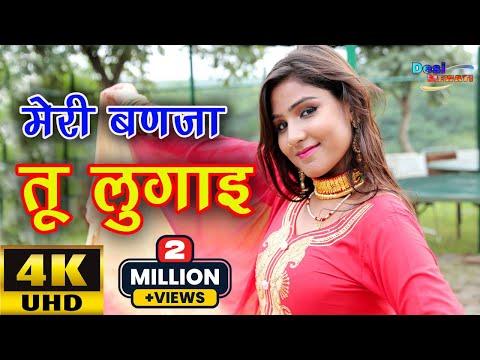 अफसाना Danaer | Samim Ne Shut Divayo  | Full HD 4K Video | Afsana Dancer Mewati songs 2018