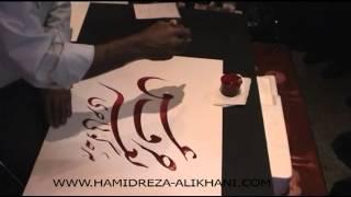حمیدرضا علیخانی hamidreza alikhani