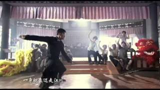 Ip Man TVB Theme Song