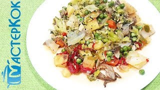 Овощное рагу с грибами | Овочеве рагу з грибами | Vegetable stew with mushrooms