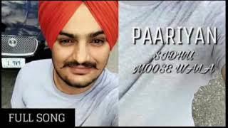 Pariyan new song and funny song