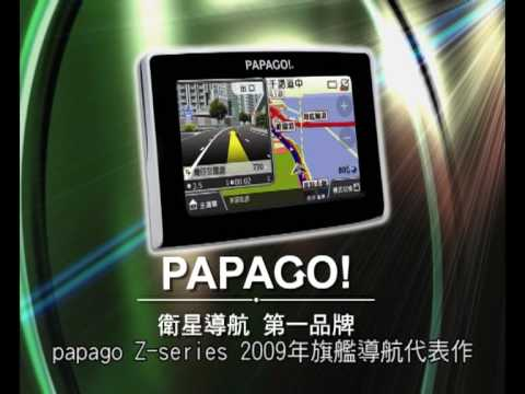 papago gps navigation promo introduction by dmedia hong kong youtube. Black Bedroom Furniture Sets. Home Design Ideas