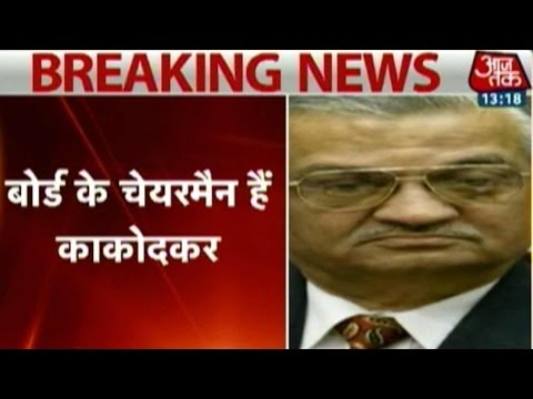 Scientist Anil Kakodkar Resigns From IIT-Bombay Board Of Governors