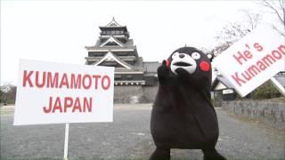 熊本県「くまモン」x「コール・ミー・メイビー」 thumbnail
