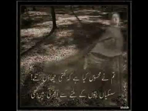 Masuri PTV Drama Sindhi song