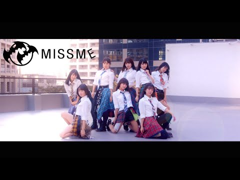 MISS ME「空想カブリオレ」Music Video