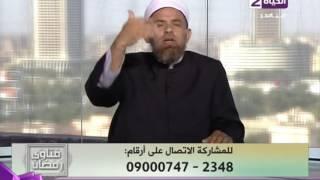 بالفيديو.. داعية إسلامي لـ