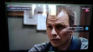 Цифровое ТВ Ногинска. Позорное качество!!!