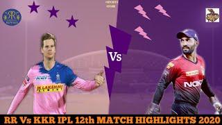 RR Vs KKR 12th IPL Match Highlights 2020 | Daily sports news | Sports Story |