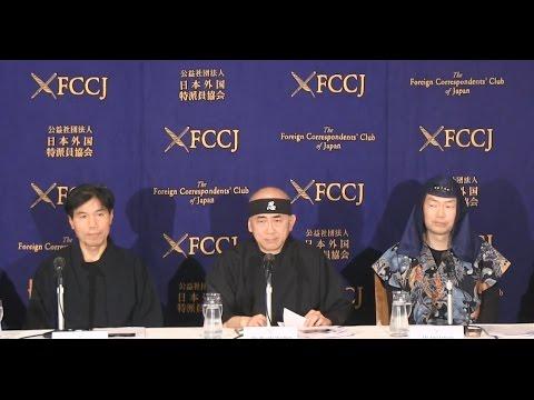 Kawakami, Yamada & Mizohata: Ninja Nippon Project, Boosts Business Ahead of the 2020 Tokyo Olympics