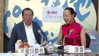 http://kinkin.tv 愛川欽也「パックインニュース」 2013.01.12 いま日本...