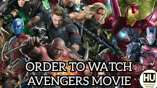 MARVEL MOVIES ORDER IN TAMIL | WHAT IS THE CORRECT ORDER TO WATCH MARVEL MOVIES | HOLLYWOOD UNIVERSE