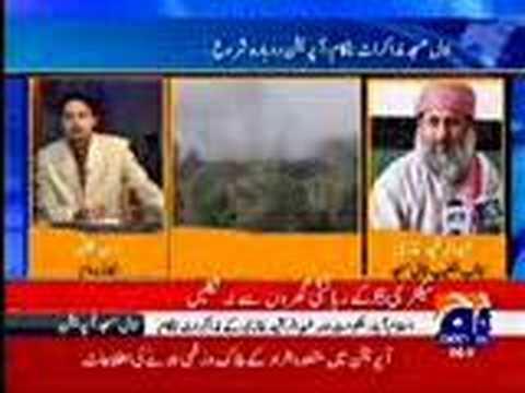 ABDUL RASHEED GHAZI LAST MESSAGE ON GEO NEWS