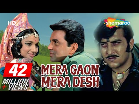 Mera Gaon Mera Desh {HD}  (With Eng...