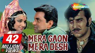 Mera Gaon Mera Desh {HD} - Dharmendra - Asha Parekh - Vinod Khanna - Jayant - Old Hindi Movie