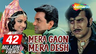 Mera Gaon Mera Desh {HD}  (With Eng Subtitles)   - Dharmendra - Asha Parekh - Vinod Khanna - Jayant