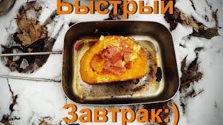 Полевая кухня быстрый завтрак(Полевая кухня быстрый завтрак!!! Видео снято на ..., 2016-02-21T18:44:57.000Z)