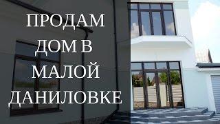 видео Базальтовая вата Харьков
