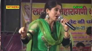 Aga Pichha Dekha Konya Ye Lute Se Rang That Tene Re     part  1---(PRITI CHAUDHARY)