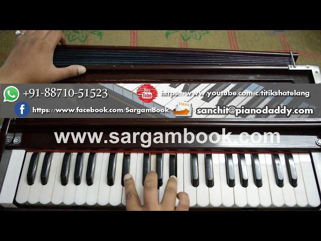 Badi Mushkil Hai (Anjaam) Harmonium Lesson ~ Sargam Book