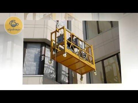 Аренда строительных фасадных люлек в Полтаве