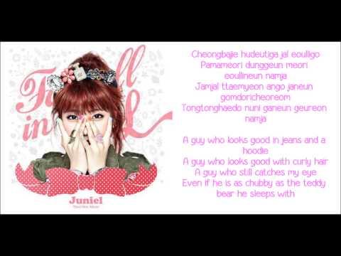 [ROM + ENG] Juniel - Pretty Boy Lyrics
