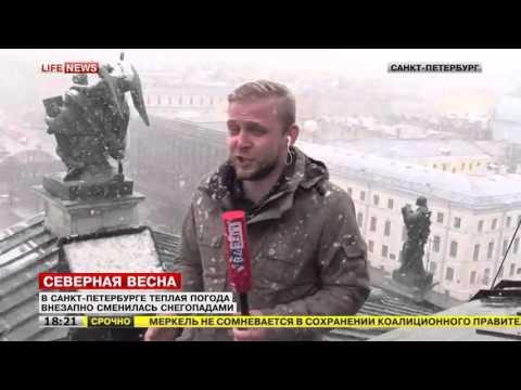 Видео онлайн новости дагестана сегодня