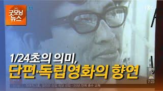 문화문화인 201015 [TBC-띠비띠]