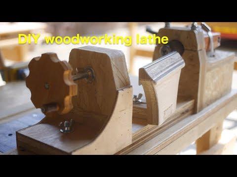 Make a woodworking lathe machine 木工旋盤機を作る