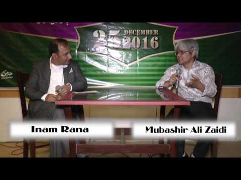 Mubashir Ali Zaidi's Interview by Inam Rana @Mukaalma Conference
