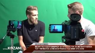 Τα μεταπτυχιακά του Τμήματος Δημοσιογραφίας και ΜΜΕ του ΑΠΘ