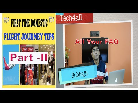 First time flight journey tips in hindi india FAQ Part 2