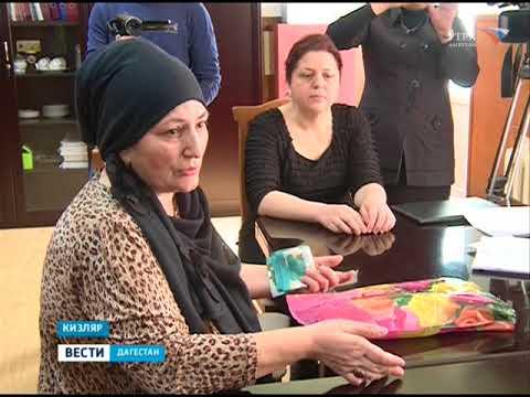 Прокурор Дагестана провел прием граждан в Кизляре 19.03.18 г