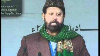 Life of Holy Prophet Muhammad(saw) Patience and Steadfastness, (Jalsa Salana Qadian 2010) - Urdu